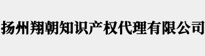 秦皇岛网站建设_seo优化_网络推广